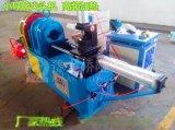 新疆阿勒泰小导管削头机,隧道小导管加工机