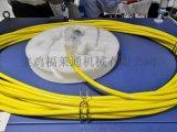 雙扣軟管 雙鉤軟管 單扣軟管 單鉤金屬軟管
