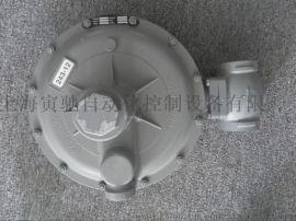 自力式243-12燃气减压阀SENSUS