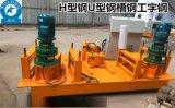 四川廣元工字鋼彎曲機,全自動工字鋼冷彎機,隧道工字鋼彎拱機