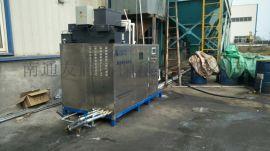 高效率脱模剂回收装置