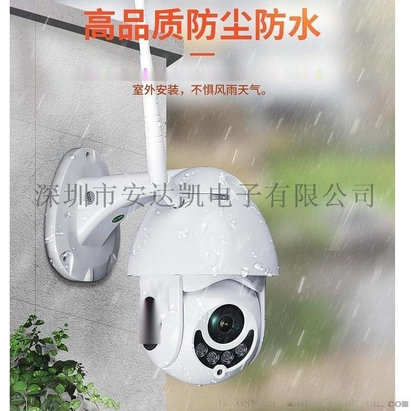 深圳修攝像頭廠家 無線APP遠程 深圳修攝像頭