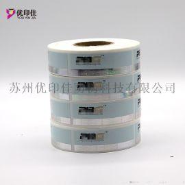 卷筒可变二维码评级不干胶标签定制防伪底纹荧光评级