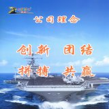 河南防腐人都愛用的陶瓷耐磨防腐塗料ZS-1031