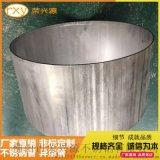 广东佛山不锈钢大管订做201, 不锈钢工程大圆管