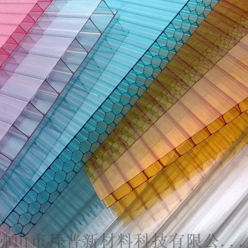 PC陽光板 耐力板 中空板 蜂窩陽光板