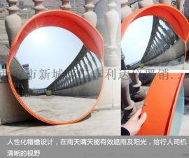 西安凸面镜反光镜广角镜137, 72489292