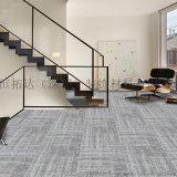 恆拓達丙綸PVC底辦公商用毯方塊拼接滿鋪地毯地墊