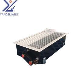 嵌入式地板对流器 风机盘管 扬子江水空调