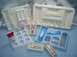 厂家定制吸塑泡壳包装盒包装塑料包装盒吸塑泡壳定制