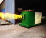 唐山生物質顆粒燃燒機種類齊全廠家