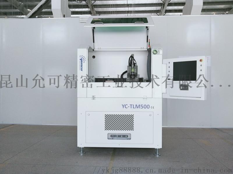精密薄壁管五轴激光切割机YC-TLM500