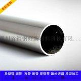 304不锈钢管 成都仓库不锈钢 异型管加工定制