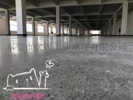 厂房地坪无尘硬化+混凝土地坪抛光打磨+耐磨地坪