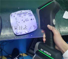 南京军工弯管扫描抄数弯管模具扫描与检测逆向设计