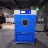 光伏組件專用測試高低溫交變溼熱試驗箱