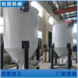 塑料混合干燥机,pe塑料混合干燥机