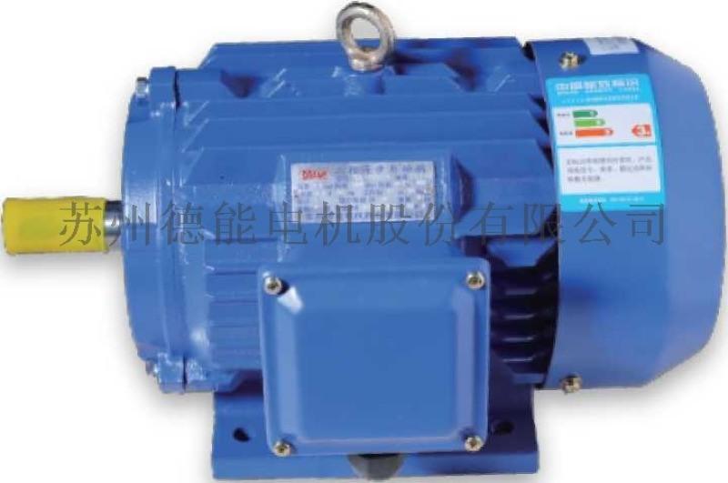 德能電機供應YVF2系列變頻調速三相非同步電動機