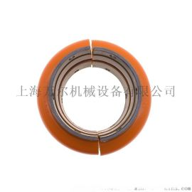 欧米茄轮胎联轴器弹性胶Omega E20