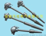 IPTS-68(REV-75)超微型热电偶
