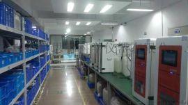 生物毒性水质自动在线监测仪