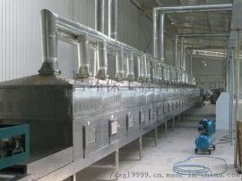 连续式微波杀菌干燥机