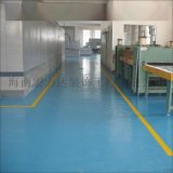 環氧地板,自流平,地坪漆,海南專業地坪公司