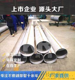 核电不锈钢特钢管 不锈钢工业用管