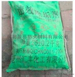 河北廊坊循环水缓蚀阻垢剂结垢抑制剂、专用缓蚀阻垢剂