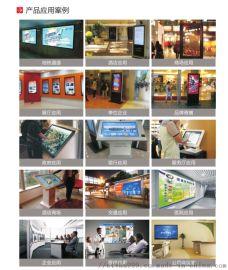 立式液晶触摸广告机 深圳厂家 32寸透明屏广告机