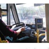 手持公交刷卡机 中英文多种语言 公交刷卡机