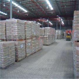 淄博森木节能 陶瓷耐磨保温涂料 现货供应