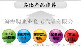 新加坡专利申请的流程、新加坡有哪些专利申请