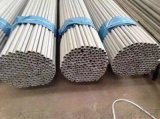 254SMO尿素級不鏽鋼管可定做 超級不鏽鋼現貨