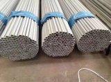 254SMO尿素级不锈钢管可定做 超级不锈钢现货