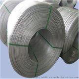 1070耐腐蚀铝线 全软半硬彩色铝线