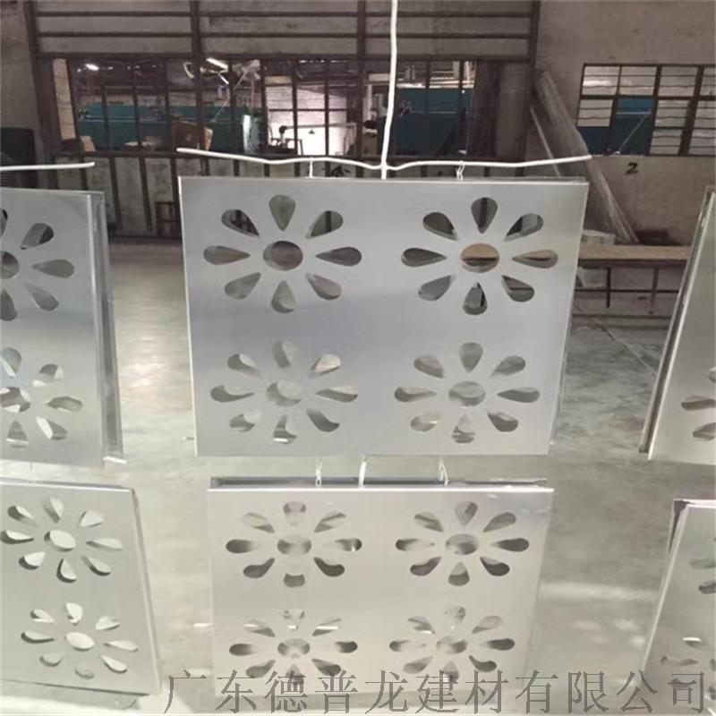 图案穿孔铝单板-体育馆运动图案穿孔铝单板
