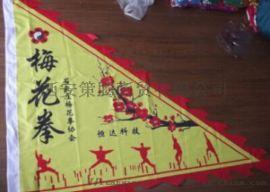 西安彩旗制作厂家 西安**批发 贡缎旗免费印字