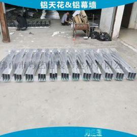 铝管扭曲加工 铝方管扭曲造型定制