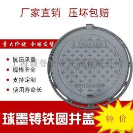 上海球墨铸铁井盖铸铁圆井窨井盖污水雨水井盖