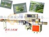 菜芯蔬菜包裝機/葉菜包裝機械
