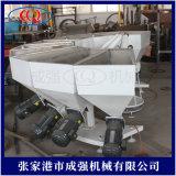 PVC粉末配料 小料配料機 配方機 自動稱重配料