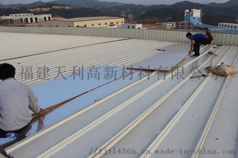 鋼結構廠房屋頂隔熱改造方案—酚醛泡沫
