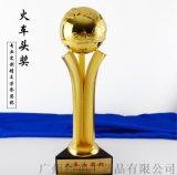 中国   表彰大会颁奖奖杯 火车头奖奖杯