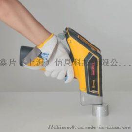 尼通XL2 980便携式光谱仪