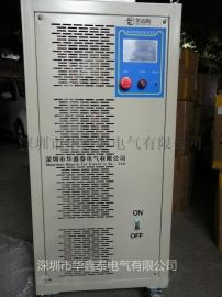 400V80A直流电源32KW直流稳压电源