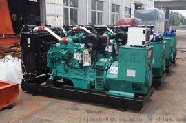 150kw康明斯柴油发电机组6CTA8.3-G2