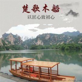陕西安康中式船厂家公园游船销量高