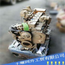 现代挖机发动机 QSB5.9 康明斯B5.9柴油机