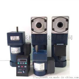 JSCC精研 调速电机 90YT120GV22 低噪音 低温升 质保两年
